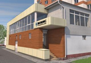 Укрдизайнгруп udg ukrdesigngroup архітектурне проектування львів