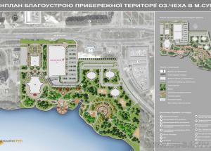Укрдизайнгруп udg архітектурне проектування  Благоустрій ТРЦ Лавина Суми